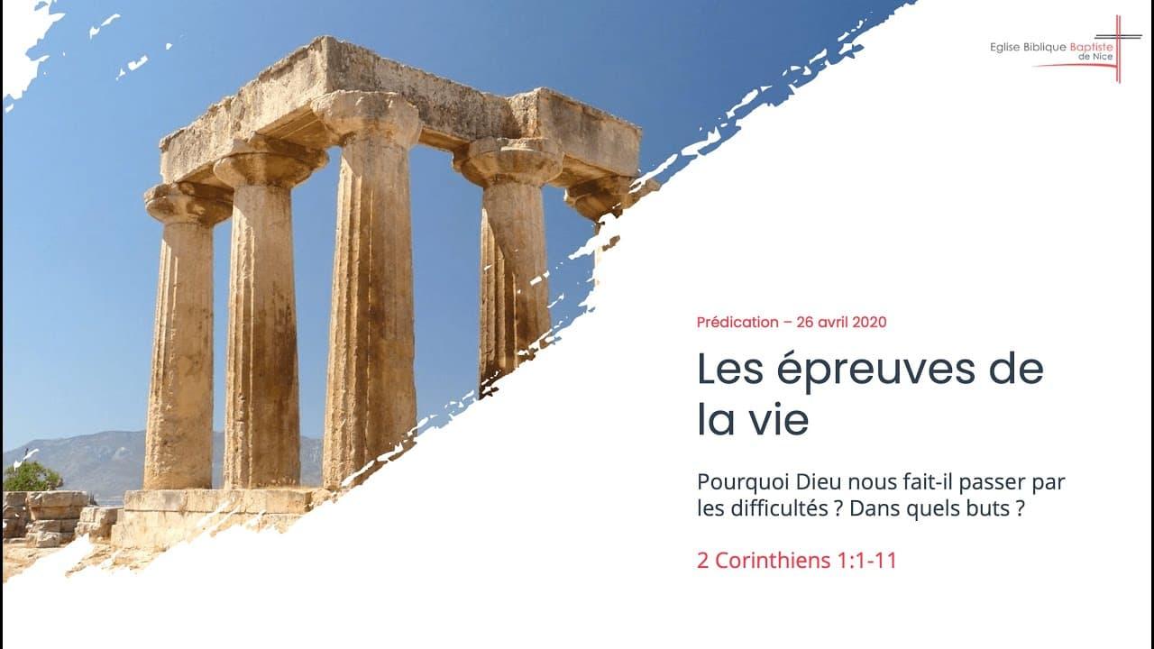 epreuves-vie-bible-jesus-2-corinthiens-paul