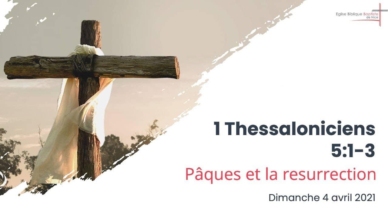 1 thessaloniciens 5 1 3
