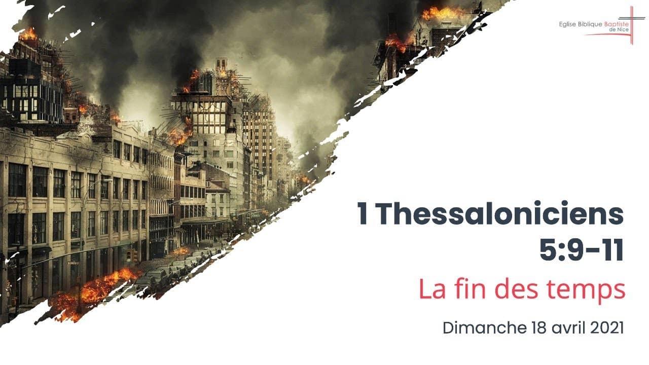 1 thessaloniciens 5 9 11